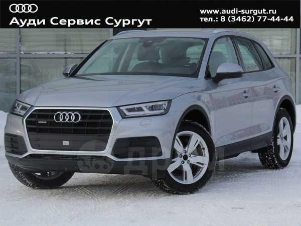 Audi Q5, 2019 год, 3 300 000 руб.