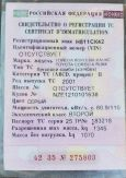 Toyota Corolla Runx, 2001 год, 259 000 руб.