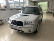 Вологда Forester 2005
