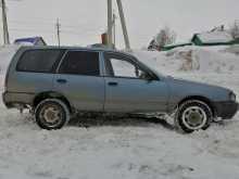 Кемерово AD 1993