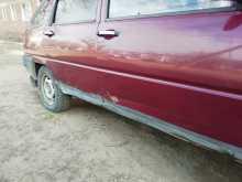 Энгельс 2126 Ода 2003