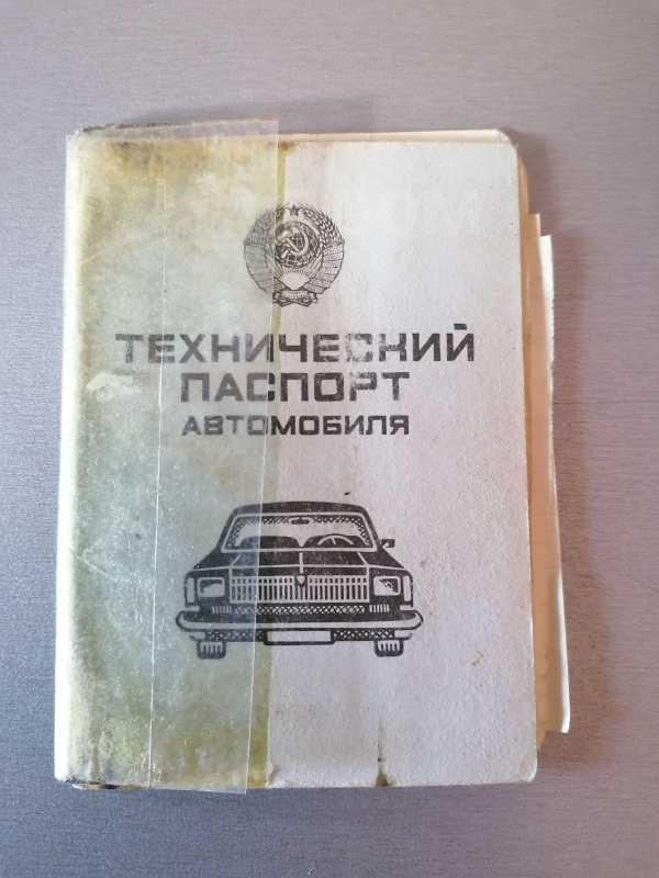 Лада 2109, 1990 год, 75 000 руб.