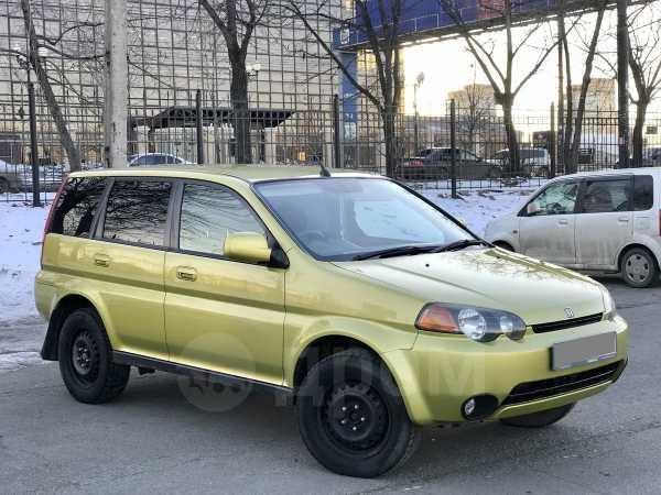 Honda HR-V, 2000 год, 357 000 руб.