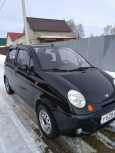 Daewoo Matiz, 2010 год, 149 000 руб.