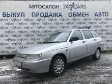 Ярославль 2111 2006