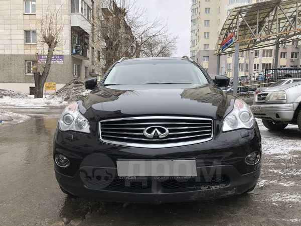 Infiniti EX25, 2013 год, 1 190 000 руб.