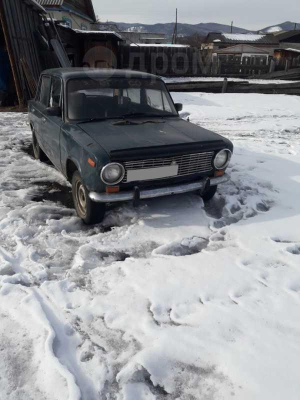 Лада 2101, 1974 год, 21 500 руб.