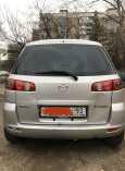 Mazda Demio, 2004 год, 160 000 руб.