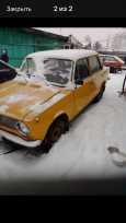 Лада 2101, 1978 год, 12 000 руб.