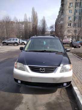 Белгород MPV 2001