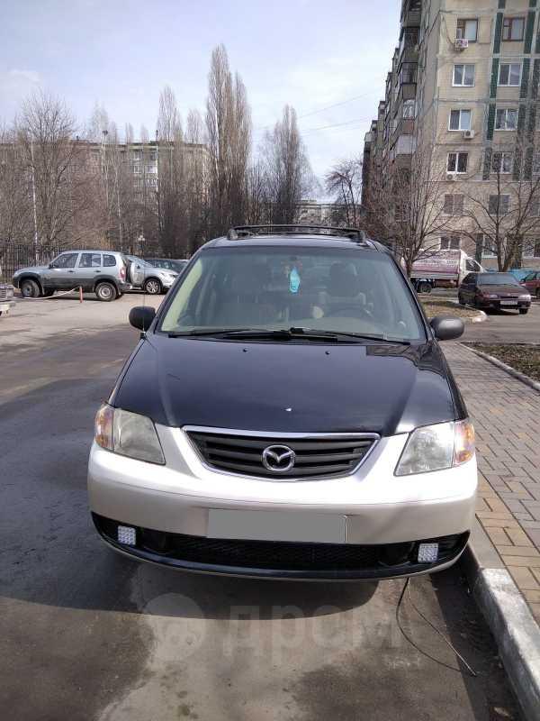 Mazda MPV, 2001 год, 199 000 руб.
