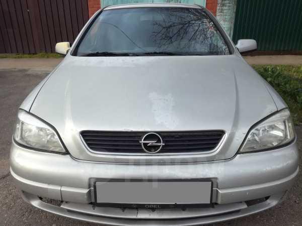 Opel Astra, 1999 год, 110 000 руб.
