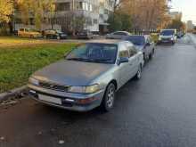 Санкт-Петербург Corolla 1991