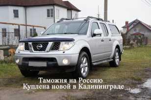 Калининград Nissan Navara 2007