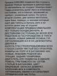 Daewoo Nexia, 2012 год, 170 000 руб.