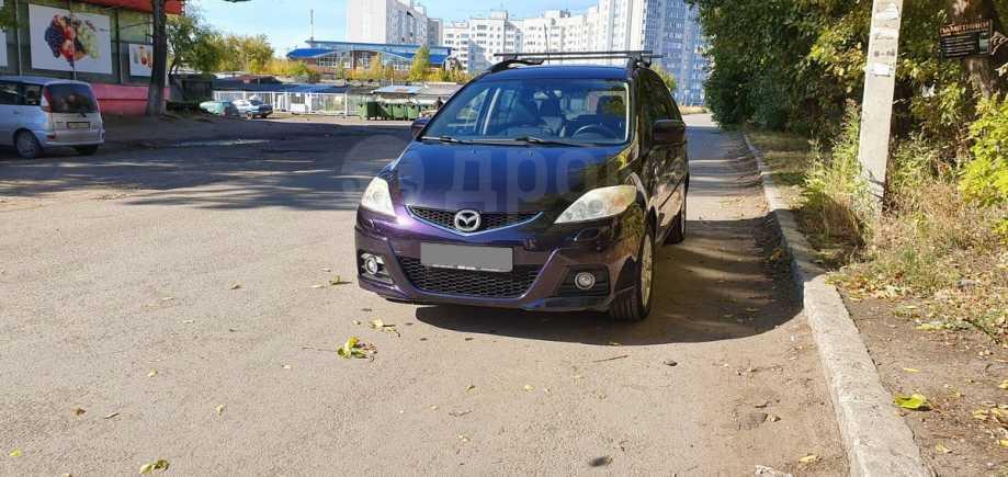 Mazda Mazda5, 2008 год, 530 000 руб.