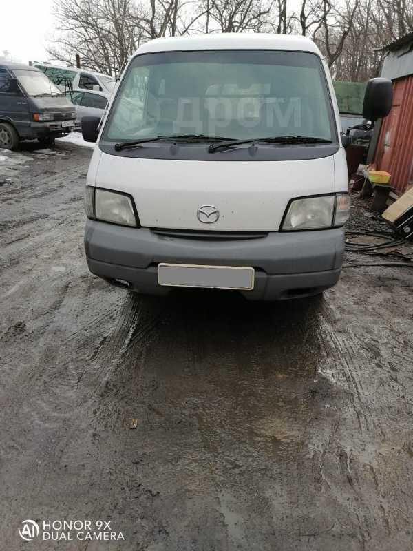 Mazda Bongo, 2006 год, 355 000 руб.