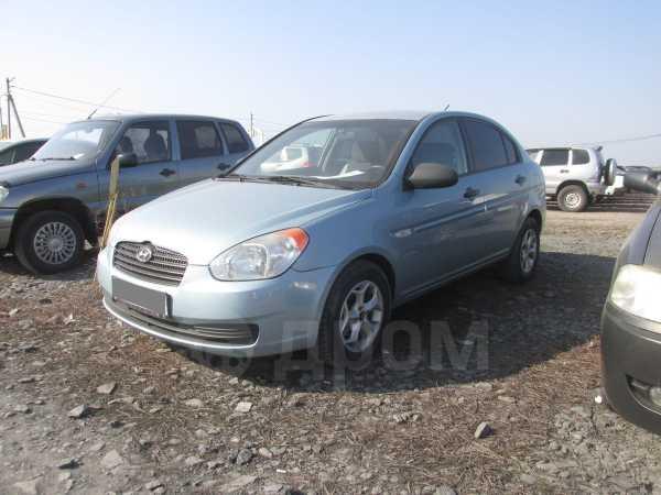 Hyundai Verna, 2008 год, 265 000 руб.