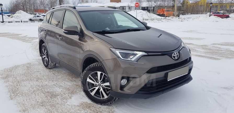 Toyota RAV4, 2017 год, 1 570 000 руб.