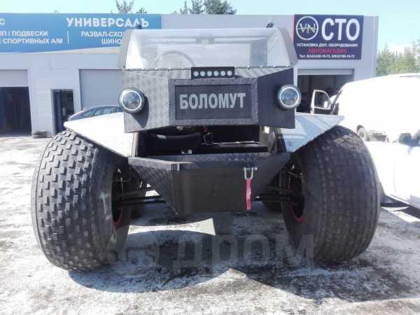 Прочие авто Самособранные, 2018 год, 800 000 руб.