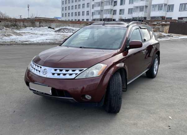 Nissan Murano, 2005 год, 525 000 руб.