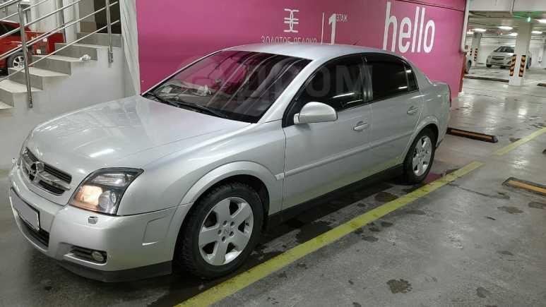 Opel Vectra, 2005 год, 235 000 руб.