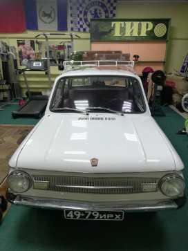 Иркутск Запорожец 1974