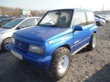 Шахты Escudo 1991