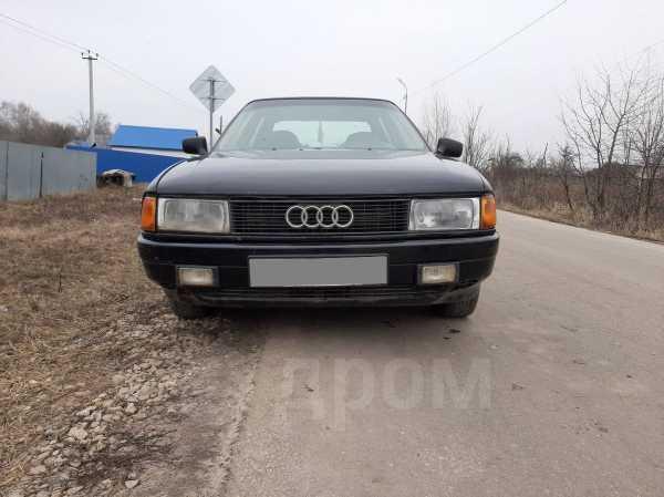 Audi 80, 1990 год, 39 000 руб.