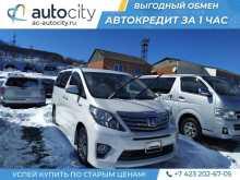 Владивосток Alphard 2012