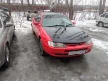 Тюмень Corolla Levin 1996