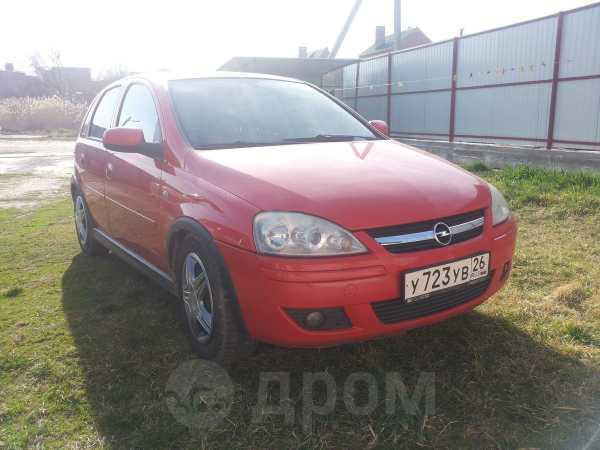 Opel Corsa, 2005 год, 225 000 руб.