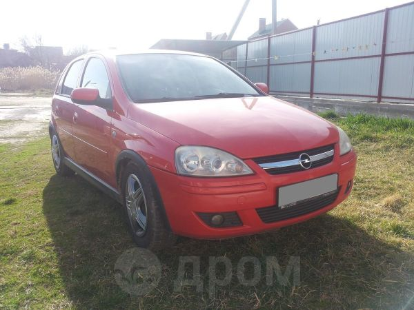 Opel Corsa, 2005 год, 250 000 руб.
