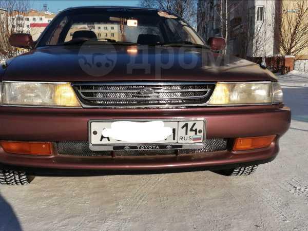 Toyota Corona Exiv, 1991 год, 187 000 руб.