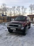 Toyota Hilux Surf, 1994 год, 405 000 руб.
