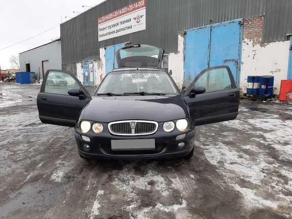 Rover 25, 2002 год, 125 000 руб.