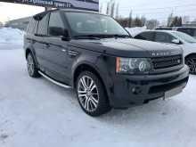 Стерлитамак Range Rover Sport