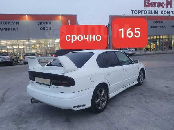 Subaru Legacy B4, 2001 год, 180 000 руб.