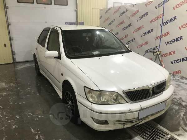Toyota Vista, 2000 год, 225 000 руб.