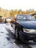 Toyota Vista, 1991 год, 116 000 руб.