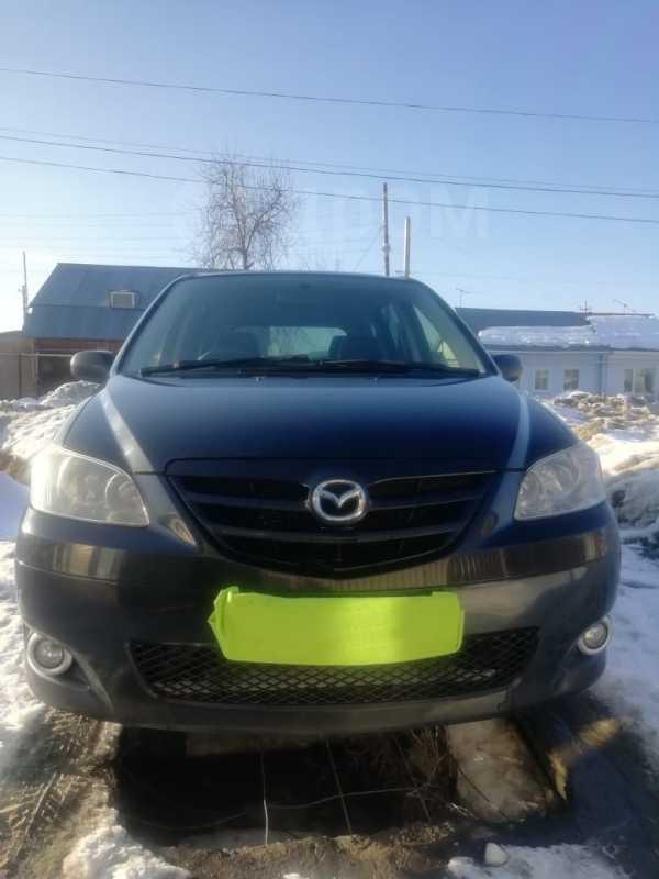 Mazda MPV, 2005 год, 300 000 руб.