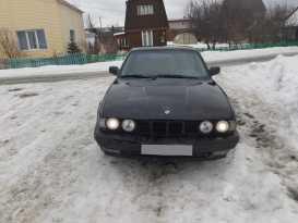 Екатеринбург 5-Series 1989