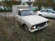 Ижевск 2715 1993