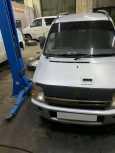 Suzuki Wagon R, 1996 год, 90 000 руб.