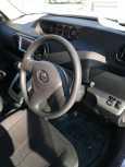 Toyota Corolla Rumion, 2008 год, 615 000 руб.