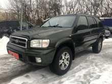 Пермь Pathfinder 1999
