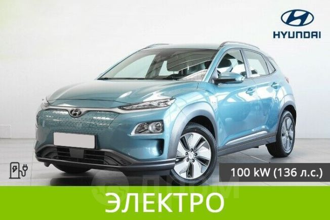 Hyundai Kona Electric, 2020 год, 2 680 000 руб.