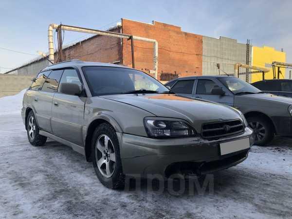 Subaru Legacy Lancaster, 2001 год, 200 000 руб.