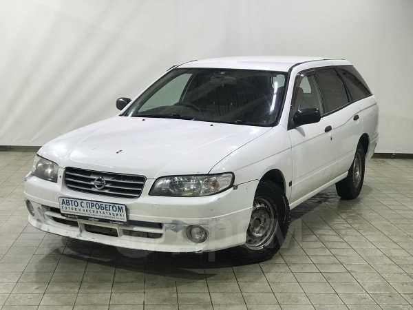 Nissan Expert, 2003 год, 150 000 руб.