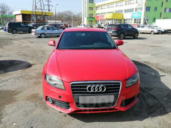 Audi A4, 2008 год, 495 000 руб.